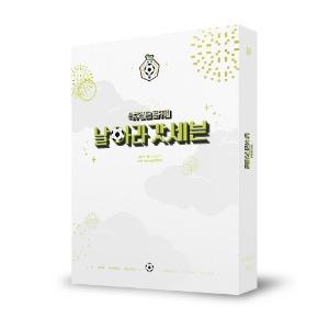 갓세븐 (GOT7) - 위드드라마